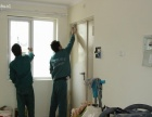 专业房屋保洁临时钟点工