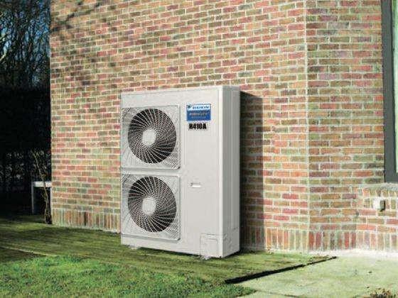 成都特灵中央空调(不制冷保养(维修服务联系-是多少?