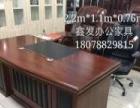 珠海长期低价出售各种二手办公屏风桌椅班台会议桌沙发茶几