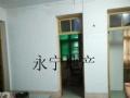 金城江水洞旁单位房 4室2厅 90平米 简单装修 押一付三