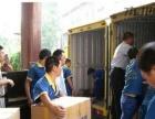 南京金牌搬家、正规资质、服务保障、满意付款