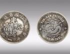 福州台江哪里有古玩古董鉴定