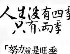 亳州市涡阳县海中汽车服务中心