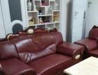 名匠连锁沙发翻新、家具贴膜、家具配送安装