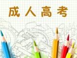 2021年深圳塘坑报名成人高考