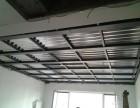 唐山乐亭专注库房钢结构阁楼制作底商隔层厂房夹层安装二层