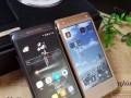 三星W2017 W2016 S8 威图系列手机 全国货到付款