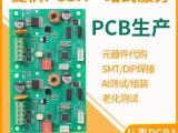 成都pcb設計開發 pcb電路板抄板 pcba服務找子程電子