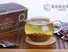 创业项目卡麦咖苦荞茶多少钱一斤