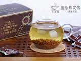 轻松创业卡麦咖苦荞茶禁忌