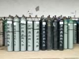 深圳市氧气氩气二氧化碳氮气混合气配送