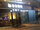 北京小夫妻加盟勺勺炸鸡,生活越来越甜蜜了!