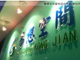 北京室內設計 平面設計培訓 CAD PS培訓班 免費試聽