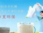 衡水空调维修、空调清洗、空调移机、空调加氟回收
