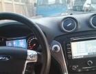 福特蒙迪欧2011款 蒙迪欧致胜 2.0T 双离合 GTDi24