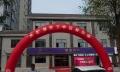 开业庆典拱门出售 出租 专业定制彩虹门 充气帐篷
