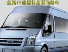 浩驰租车2017春节租车预定—租9天送2天