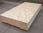 陕西西安OSB欧松板板材批发 免漆板生态板木工板批发