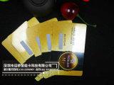 直销印刷PVC刮奖卡 塑料刮刮卡 PVC抽奖卡 抽奖刮刮卡