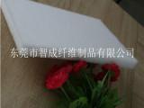 供应浙江沙发垫椅垫聚酯纤维硬质棉价格