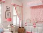 顶派窗帘墙纸墙布互搭一点漂亮多一点