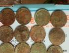 售几十斤上万枚里挑出来的几十种大清铜币和光绪元宝