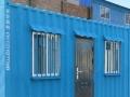 出售集装箱活动房屋