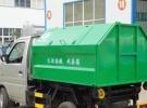 转让 垃圾车国五全新小型垃圾车面议