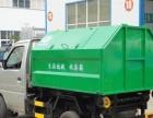 转让 垃圾车小型环卫垃圾车厂家促销