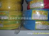 中国无锡江南电缆有限公司苏州分公司BV2.5电源线118每卷