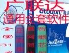 河北省广联达支持营改增支持5.0最新版全套定额库