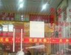 八二五农村信用社边天外味 酒楼餐饮 商业街卖场