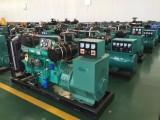 丽江100kw发电机 养殖畜牧业加工厂备用电源机