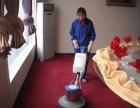 重庆江北洗地毯 重庆地毯清洗公司