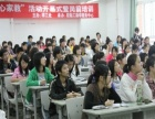 湖南文理学院,小、初、高家教服务中心