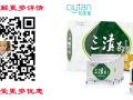 宜昌 三清茶 知医堂三清茶 知医堂(牌)三清茶