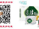 南京 三清茶 知医堂三清茶 知医堂(牌)三清茶