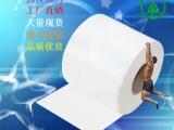 乳化液過 軋制油 磨削液 切削液濾紙 廠家直供