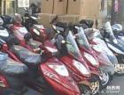 本市二手电动车,二手摩托车市场在这里