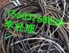 承德废电缆回收隆化废铜回收电缆回收