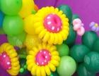 魔术气球造型 气球树 气球花 百变气球装饰
