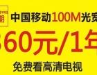 杭州宽带新装包年、包月优惠办理,上门装宽带!
