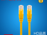 厂家直销网线1.5米 超五类跳线批发 R