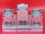 上海手提孔打孔机厂家,手提孔打孔机公司/手提袋冲孔机供应商