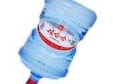 送水站,配送桶装水上门,购票赠送饮水机