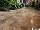 密封固化地坪水泥自流平艺术地坪环氧地坪漆 复古地坪