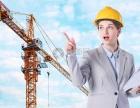 合肥市经开区一级建造师面授培训班哪家强