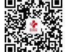 唐山南站中医肝病医院专家提醒病毒性乙肝心理治疗