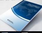 画册、传单、名片、不干胶、会员卡、折页、海报X展架