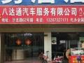 深圳收-驾照 分,实体店正规办理,先款后办理